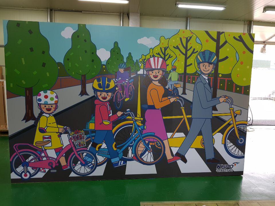 캠페인 시민 참여용 포토존 제작_자전거 안전 캠페인